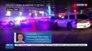 Новости на Россия 24 • Даллас: убийцы заминировали окрестности