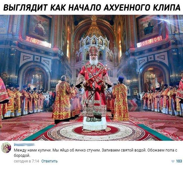 Фото №456243840 со страницы Анастасии Ерохиной