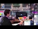 Обзор Новой Серии Принтеров и МФУ EPSON WorkForce Wide Format: WF-7010, WF-7510, WF-7520