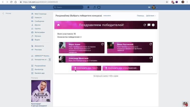 20.11.2018_Итоги розыгрыша_БИТВА_ВУЗОВ