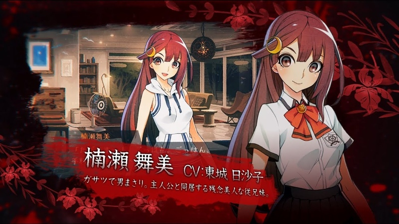 NS\PS4\PSV - World End Syndrome