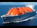 Газпром рассказал по каким ценам Балтия и Польша покупают СПГ у США