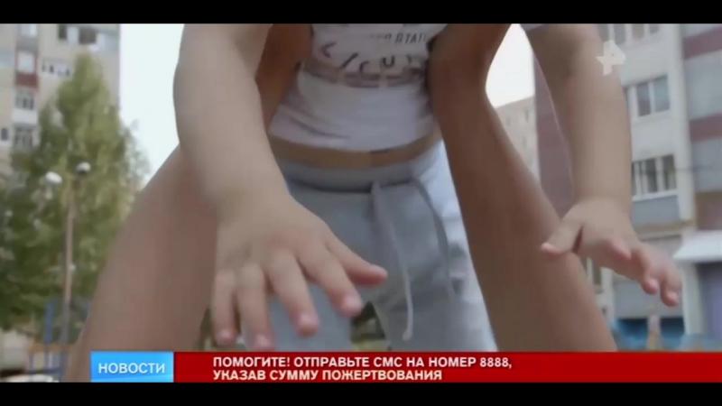 Sjuzhet_REN_TV_18.07.2018_1280x636(2).mp4