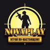 Лазертаг НоваПлэй СПб | LaserTag NovaPlay SPb