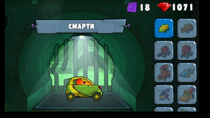 2 Гатор в ПЕЩЕРЕ! Освобождение Смарти в мультике по игре Хищные машинки Car eats car 3