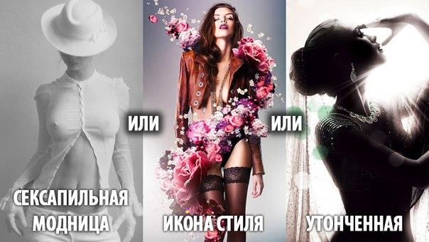 Фото №310305369 со страницы Вали Степановой