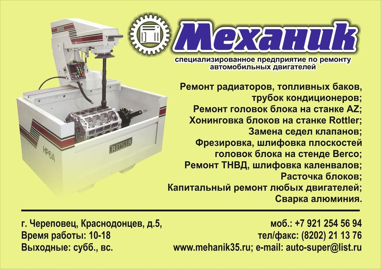 Ремонт кондиционеров череповец установка кондиционеров киеве