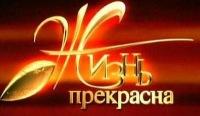 Твой Мир, 10 июля , Кемерово, id185369175