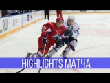 Highlights матча с «Локомотивом»