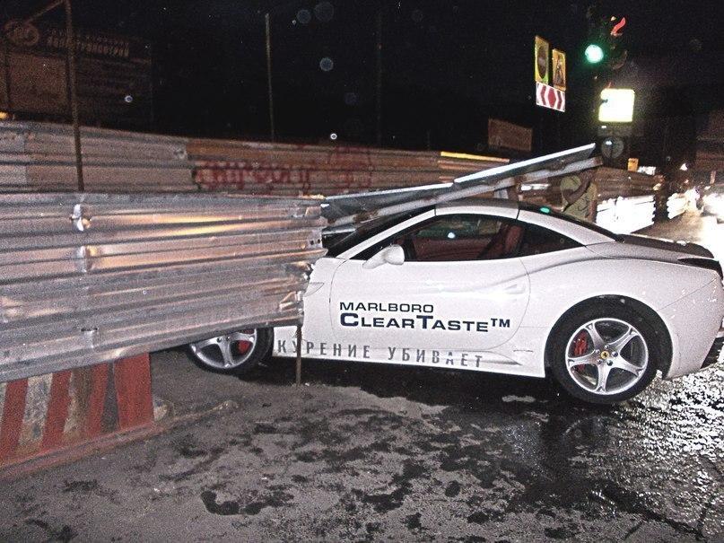 Ferrari California vs Самарский метрополитен