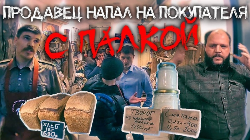 ХЛЕБ ОТ ГЕРМАНА СТЕРЛИГОВА 690 рублей БУЙНЫЕ ПРОДАВЦЫ