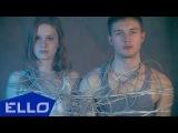 АВРОРА-80 Любовь через провода