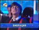 """Хорошие Шутки"" Команда КВН Федор Двенятин"