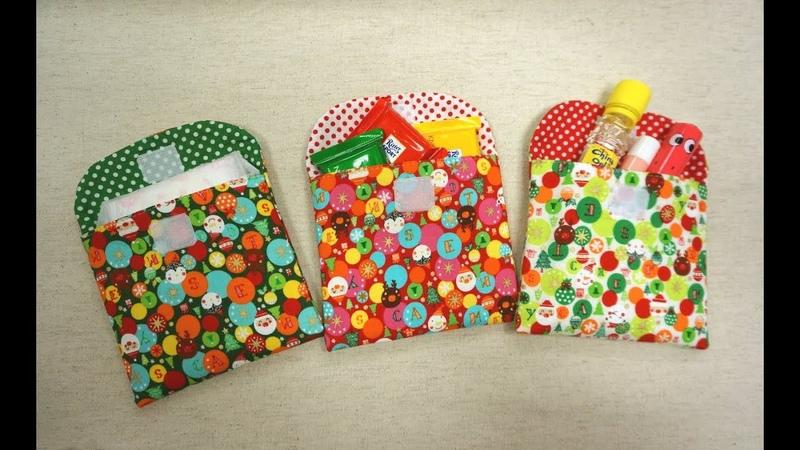清秀佳人布坊 手作教學 三條線完成有裡布的小袋子