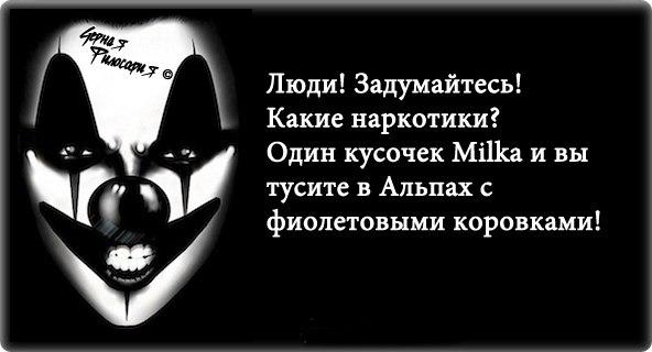 http://cs319531.userapi.com/v319531925/3d18/ajYyabXAI9k.jpg