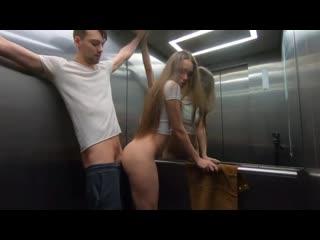 Выебал подругу прямо в лифте