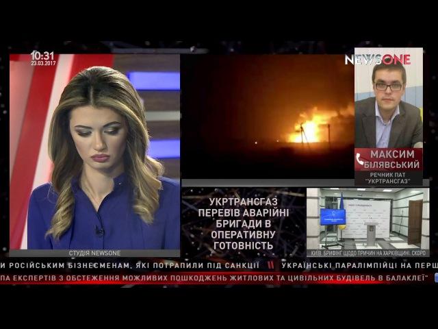 Билявский: Укртрансгаз привёл аварийные бригады в оперативную готовность 23.03.17