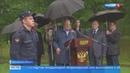 Вести-Москва • Вести-Москва. Эфир от 15 августа 2018 года 1440