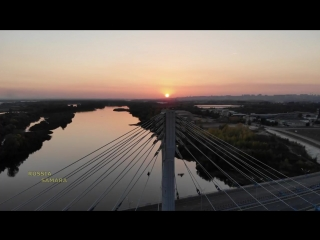 Пролёт под вантами - Кировский мост г.Самара - закат солнца - sunset