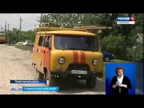 Стихия натворила бед на Ставрополье