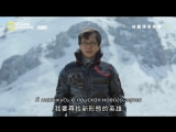 Nat Geo Earth Day Special - Jackie Chan's Green Heroes