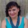 Yulia Kubay