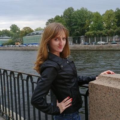 Ирина Сырцова, 12 июня , Санкт-Петербург, id7085752