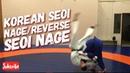 Дзюдо Броски Корейская обратная спина Seoi Nage Reverse Seoi Nage