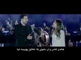 Rafet_El_Roman_Feat_Ezo_-_Kalbine_S_C3_BCrg_C3_BCn_kurdish_subtitle_HD_2015.mp4
