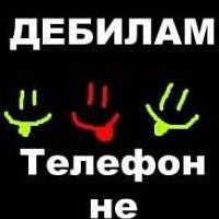 ТаняВасильева