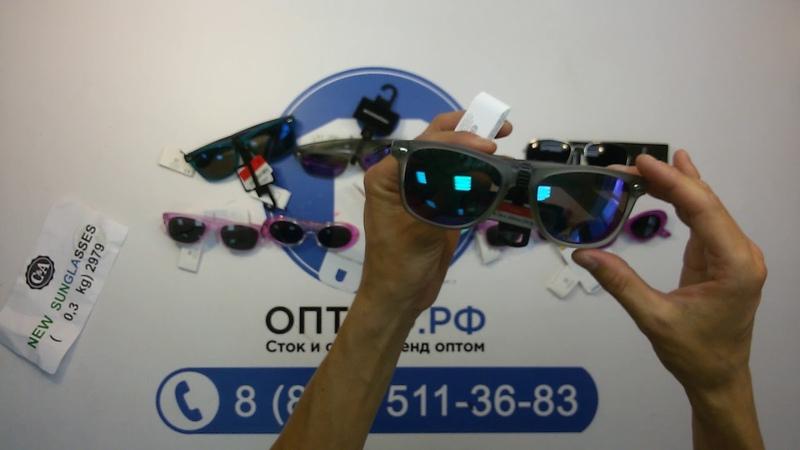 (ОТДЕЛЬНО НЕ ПРОДАЕТСЯ) Солнцезащитные немецкие очки CA сток 4 пакета