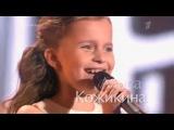 Алиса Кожикина 10 лет -