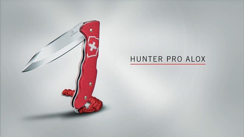 Victorinox – Hunter Alox Pro V5