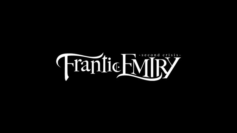 Frantic EMIRY ~second crisis~「Angels Cry」