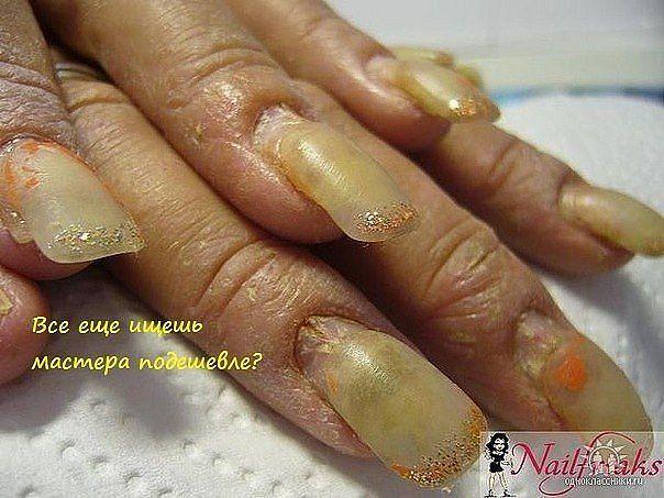 крем для ногтей укрепляющий