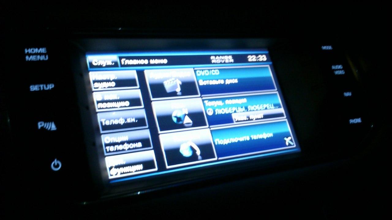 Магнитола Range Rover Evoque