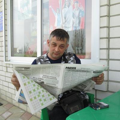 Дмитрий Таращанский, 7 декабря 1985, Таганрог, id120833329