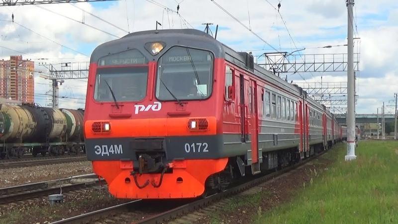 Электропоезд ЭД4М-0172 с рейсом Черусти - Москва Казанская