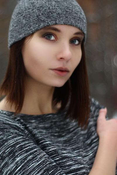 Кристина Безрукова