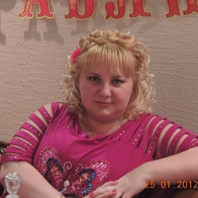 Алена Терехова, 15 июня , Богучаны, id133978603