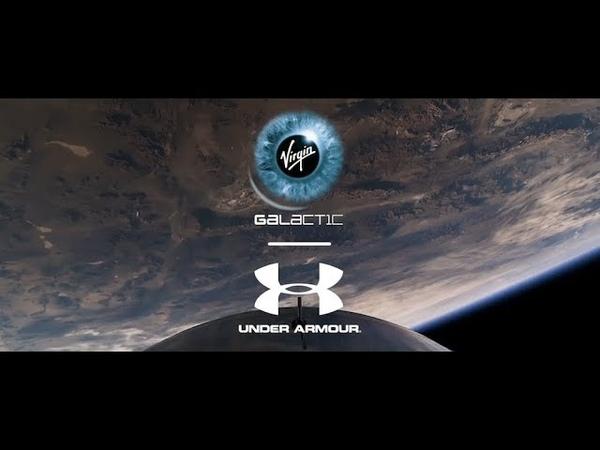 Virgin Galactic Unveils Under Armour As Exclusive Technical Spacewear Partner