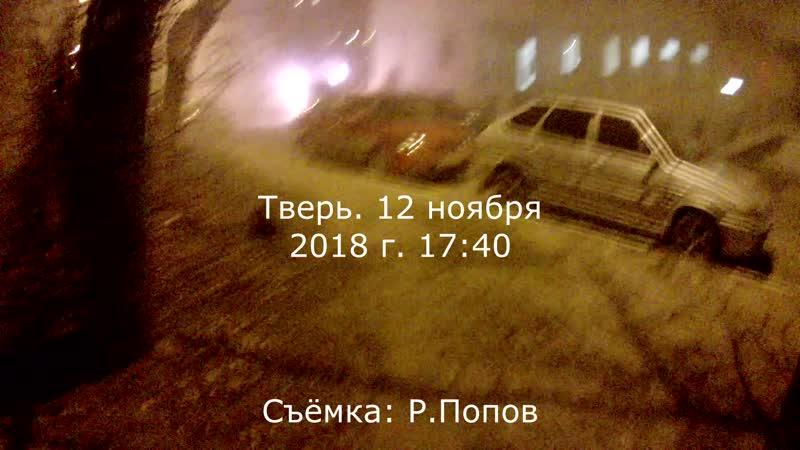 Пожар горит УАЗ