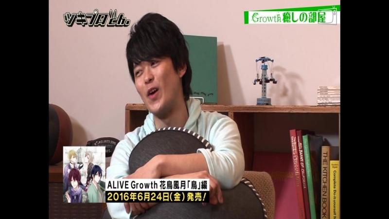「Growth Iyashi no heya5」