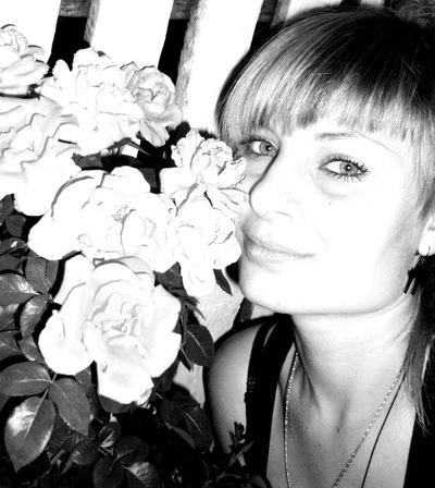 Лилия Цэрнэ, 12 мая 1985, Ростов-на-Дону, id142882136