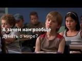 Трейлер на русском к фильму 'Начни первым' или 'Плати вперед' (Pay it forward)
