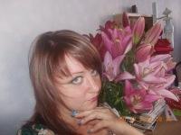 Оксана Сердюк, 26 июня 1978, Северодонецк, id182436703