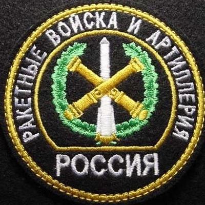 Саня Яровицкий
