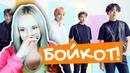 ARMY объявили БОЙКОТ BTS! Песня BIRD и продюсер-женоненавистник   ARI RANG KPOP