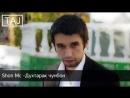 Shon Mc - Духтарак чунбон (music version).3gp