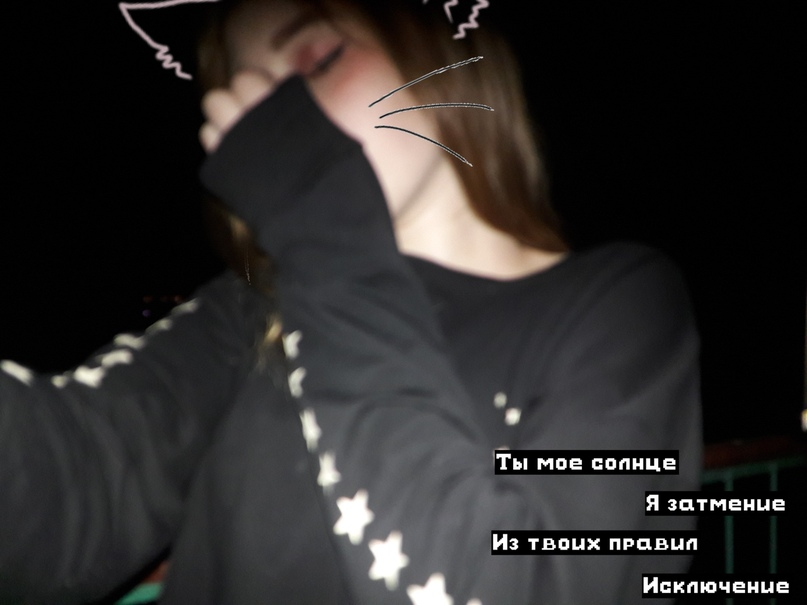 Наталья Вишнёвская  